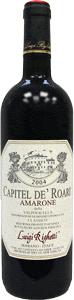 Luigi Righetti Valpolicella Classico Superiore Ripasso 2005, Doc Valpolicella Classico Superiore Ripasso Bottle