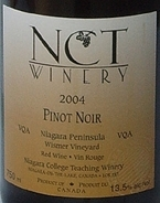 Niagara Teaching Winery Cabernet 2005, VQA Niagara Peninsula Bottle