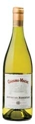 Cousiño Macul Antiguas Reservas Chardonnay 2007, Maipo Valley Bottle