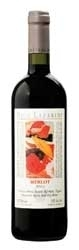 Nico Lazaridi Merlot 2005, Regional Wine Of Agora Bottle