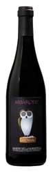 Cchia Amarone Della Valpolicella 2005, Doc (Cantina De Montecchia) Bottle