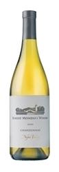 Robert Mondavi Reserve Chardonnay 2005, Napa Valley, California Bottle