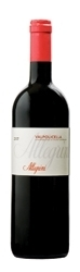 Allegrini Valpolicella 2007, Docg Bottle