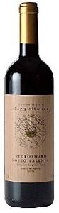 Mezzomondo Pinot Grigio Chardonnay 2007 Bottle