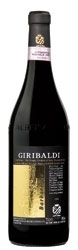 Giribaldi Barbaresco 2004, Docg, Estate Btld. Bottle