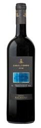 Barone Ricasoli Casalferro 2004, Igt Toscana, Estate Btld. Bottle