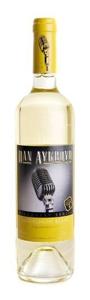 Dan Aykroyd Sauvignon Blanc 2012, Ontario VQA Bottle