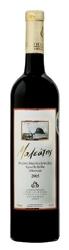 Monemvasia Maleatis 2005, Regional Dry Red Wine Of Monemvasia, Peloponnese Bottle
