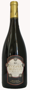 Cooper Mountain 20th Anniversary Reserve Pinot Noir 2007, Willamette Valley, Made With Organically Grown Grapes Bottle