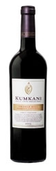 Kumkani Cradle Hill Cabernet Sauvignon 2005, Wo Stellenbosch, Single Vineyard Bottle