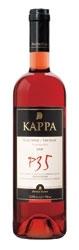 Kappa P35 Xynomavro Rosé 2008, Aosq Amyndeon Bottle