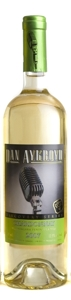 Dan Aykroyd Chardonnay 2011,  VQA Niagara On The Lake Bottle