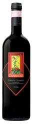Cantalici Chianti Classico 2004, Docg Bottle