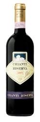 Renzo Masi Chianti Riserva 2005, Docg Bottle