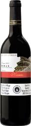 Navarrsotillo Noemus Joven 2007, Doca Rioja Bottle