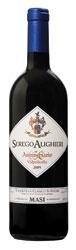 Serego Alighieri 650 Anniversario Valpolicella Classico Superiore 2005, Doc Bottle