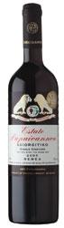 Estate Papaioannou Single Vineyard Agiorgitiko 2005, Voqs Nemea Bottle