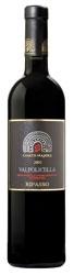 Corte Majoli Ripasso Valpolicella 2005, Doc, Superiore Bottle