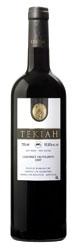 Tekiah Cabernet Sauvignon 2007, Mendoza, Kosher For Passover   Mevushal Bottle