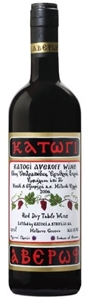 Katogi Averoff 2006, Metsovo Bottle