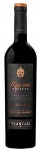Tsantali Rapsani Reserve 2004, Ao Bottle