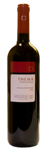 Thema Pavlidis Red 2006, Drama Bottle