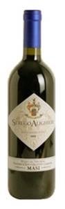 Masi Serego Alighieri Rosso 2007 Bottle