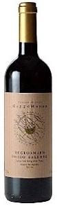 Mezzomondo Pinot Grigio Chardonnay 2008 Bottle
