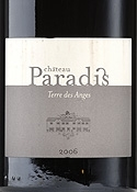Château Paradis Terre Des Anges 2006, Ac Coteaux D'aix En Provence Bottle