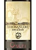 Gulfi Nerosanlore Nero D'avola 2004, Igt Sicilia Bottle