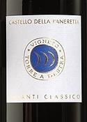 Castello Della Paneretta Vigneto Torre A Destra Chianti Classico Riserva 2004, Docg Bottle