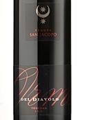 Tenuta San Jacopo Orma Del Diavolo 2005, Igt Toscana Bottle