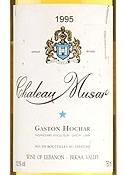 Chateau Musar White 1995, Estate Btld. Bottle