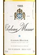 Chateau Musar White 1995, Estate Btld. Bottle