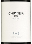Chryseia 2005, Doc Douro Bottle