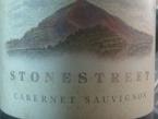 Stonestreet Cabernet Sauvignon 2005 Bottle