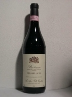 Cigliuti Barbaresco Serraboella, 2000 Bottle