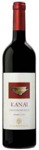 Sardus Pater Kanai Riserva Carignano Del Sulcis 2005, Doc Calabria Bottle