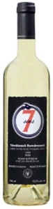 7 Sins Tamâioasa Româneasca 2006, Husi Bottle