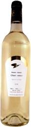 Pelee Island Premium Select Chardonnay 2008, VQA Ontario Bottle