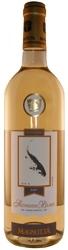 Magnotta Winery Sauvignon Blanc Special Reserve VQA 2007, VQA Niagara Peninsula Bottle