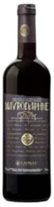 Cambas Mavrodaphne Of Patras, Ac Bottle