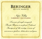 Beringer Private Reserve Cabernet Sauvignon 2004 Bottle