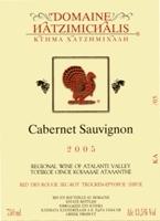 Domaine Hatzimichalis Cabernet Sauvignon 2005 Bottle