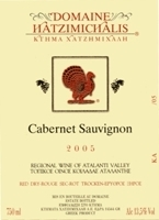Domaine Hatzimichalis Cabernet Sauvignon 2006 Bottle