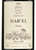 Clos De Gat Har'el Vineyards Merlot 2008, Judean Hills Bottle