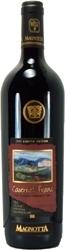 Magnotta Cabernet Franc, Le 2005, Niagara Peninsula Bottle