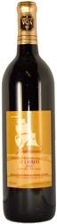 Black Prince Harwood St. Laurent 2007, Prince Edward County Bottle