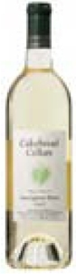 Cakebread Sauvignon Blanc 2007, Napa Valley Bottle