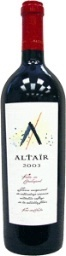 Altair 2005 Bottle